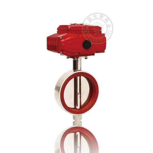 D971 衛生級電動對夾蝶閥
